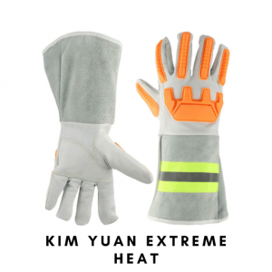KIM YUAN Extreme Heat